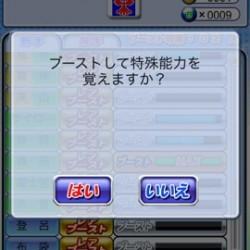 image9-250x250