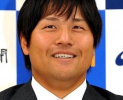 平田良介 嫁 結婚